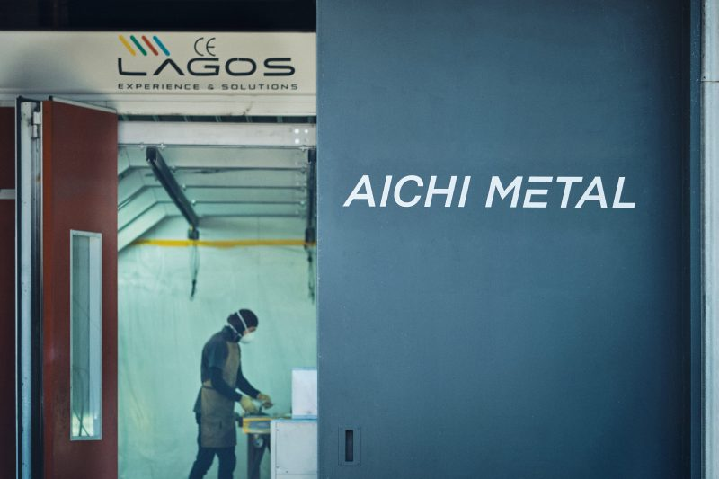 https://www.aichi-metal.co.jp/wp/wp-content/uploads/2021/10/第2工場-800x533.jpg